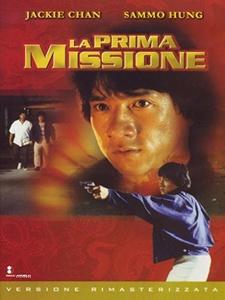 La prima missione (1993) DVD5 COPIA 1:1 ITA-CAN