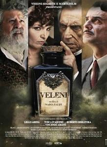 Veleni (2017) DVD5 Copia 1:1 Ita