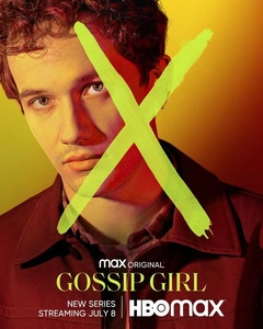 Gossip-Girl-Obie.jpg