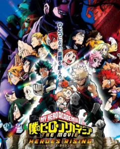 My Hero Academia : Heroes Rising (2019) DVD9 ITA JAP