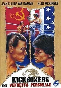 Kickboxers - Vendetta personale (1986) DVD5 COPIA 1:1 - ITA