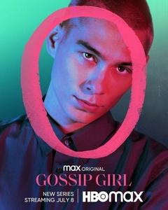 Gossip-Girl-Aki.jpg