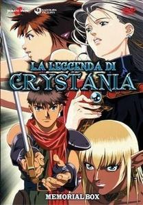 Record of Lodoss War - La leggenda di Crystania (1995) DVD9+DVD5 ITA-JAP